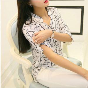 Dámská elegantní košile Shyla