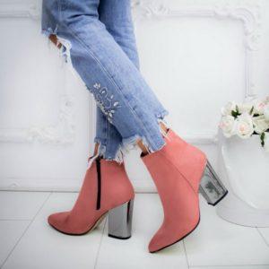 Dámské elegantní podzimní boty Ferne