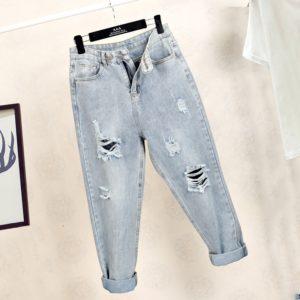Dámské moderní džíny Drew