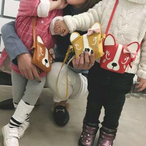 Dívčí roztomilá kabelka Celie