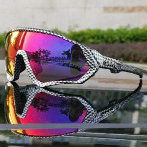 Brýle pro cyklisty