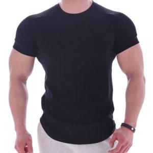 Jednobarevné pánské triko s krátkým rukávem