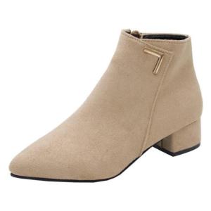 Dámské stylové fashion kotníkové boty Bellna