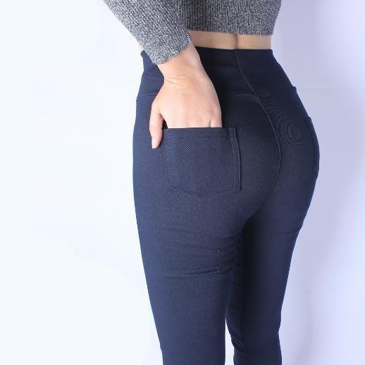 Dámské strečové džíny