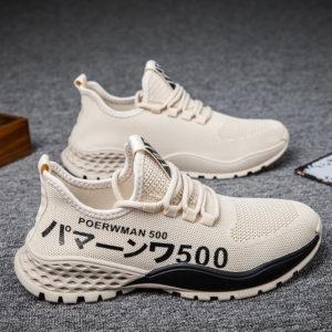 Pánské moderní sneakers