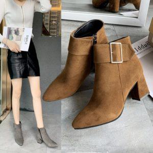Stylové dámské kotníkové boty Mouckle
