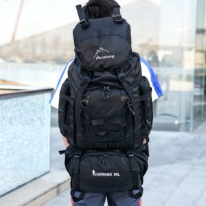 Velkokapacitní 90L turistický batoh pro muže